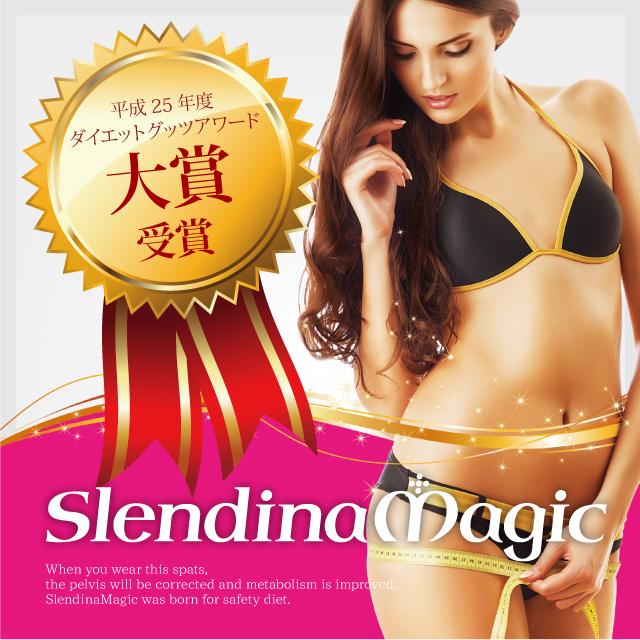 Slendina Magic ~スレンディーナ マジック~